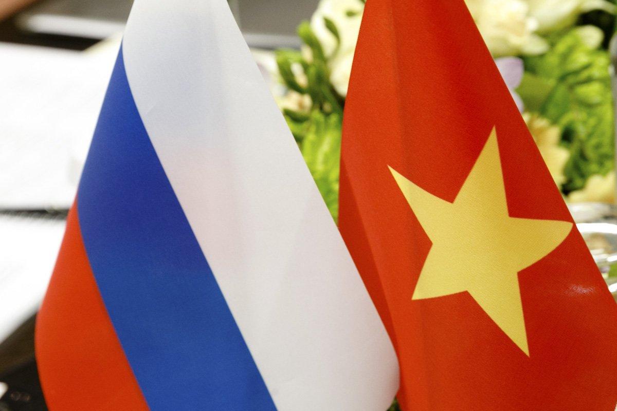 Во что инвестирует вьетнам взять кредит наличными новый уренгой