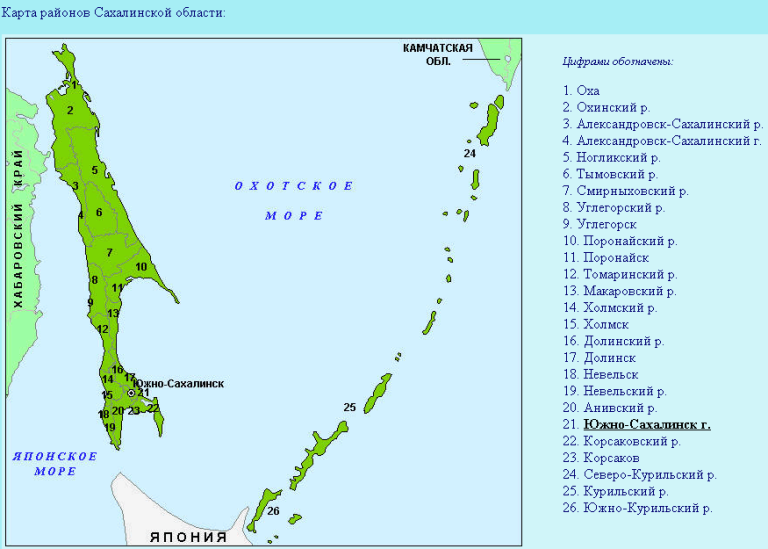 Где находится сахалин острова на карте